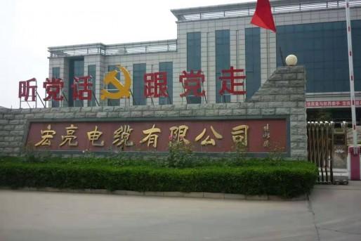 河北省副省长葛海蛟带众领导来我司调研指导工作